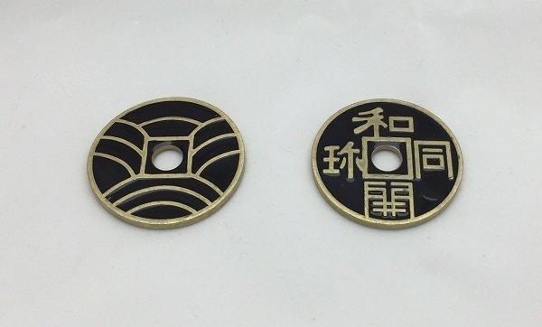 738058165_AncientJapaneseCoinblack.thumb.jpg.2ab0113603d335b1a47d426bf235e433.jpg