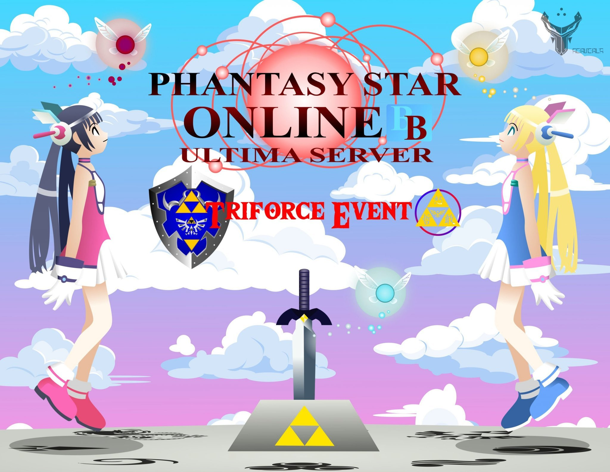 Ultima Triforce Event 2020