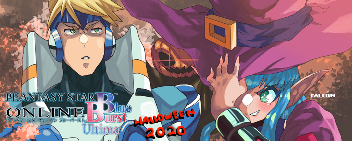 UltimaPSO Halloween2020-PSOBanner.png